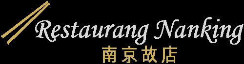 Restaurang Nanking